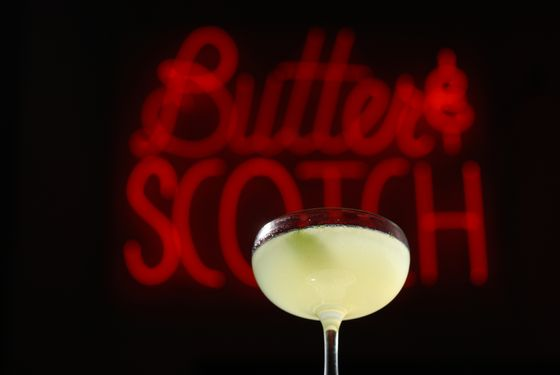 DF Sour: El Jimador tequila, lime, cilantro.