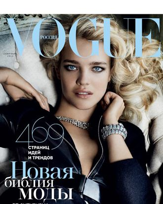 Natalia Vodianova for <em>Vogue</em> Russia.