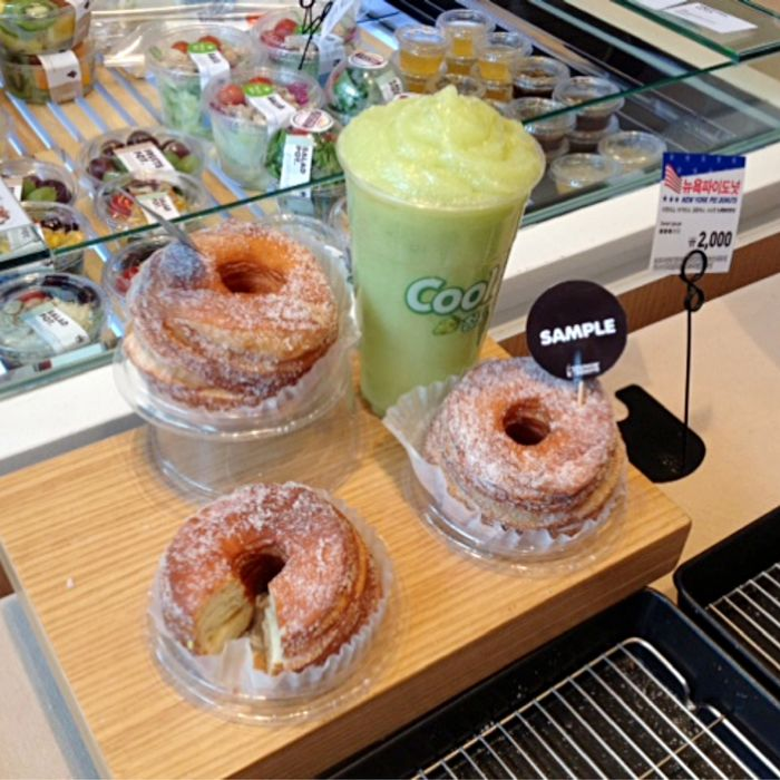 Counterfeit Cronuts and a Kiwi Coolata.