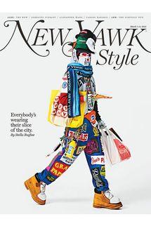 New Yawk Style (March 2021)