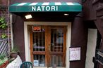 Natori Is Closing on Friday