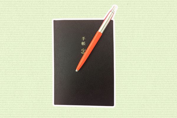 Hobonichi Techo A6 English Planner Notebook
