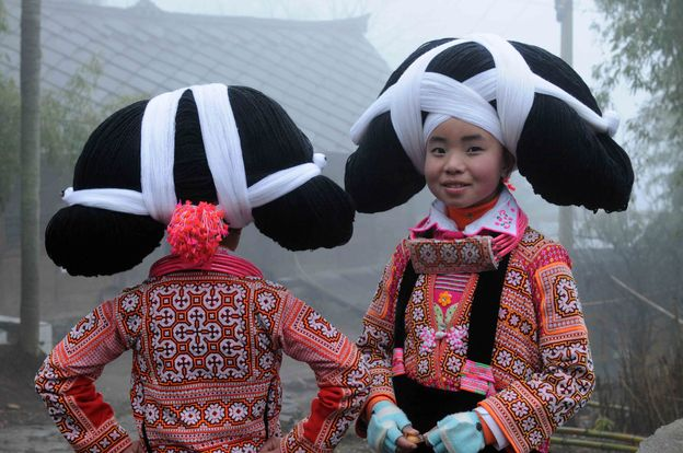 Photo 5 from The Long Horn Miao Tribe Headdress