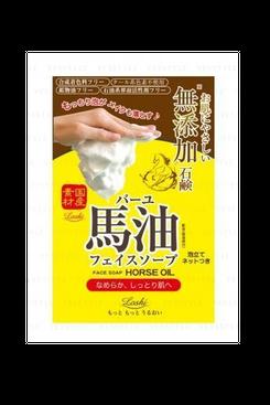 Loshi Moist Aid Horse Oil Face Soap