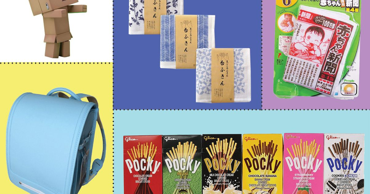 45 Things Made in Japan That You Can Buy on Amazon
