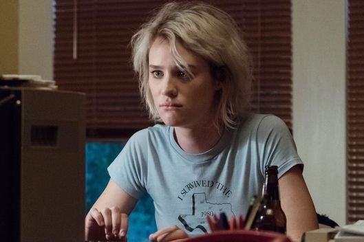 Mackenzie Davis as Cameron Howe - Halt and Catch Fire _ Season 2, Episode 1 - Photo Credit: Tina Rowden/AMC