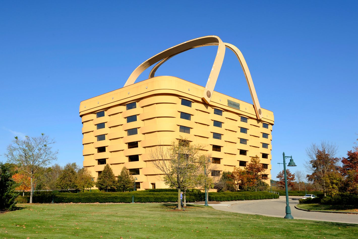 No One Will Buy This Building That Looks Like A Basket
