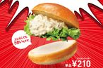 Japan's Saddest New Burger Just Has Lettuce and Sauce Between Two Buns