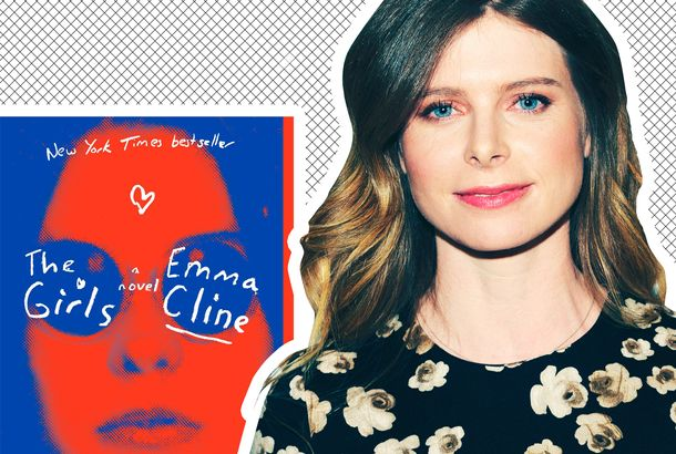 "198c504e0b64 Judge Dismisses Plagiarism Lawsuit Against The Girls Author Emma Cline""As  deeply painful as it has been to bring this dispute into the light"