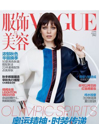 Kati Nescher for <em>Vogue</em> China.