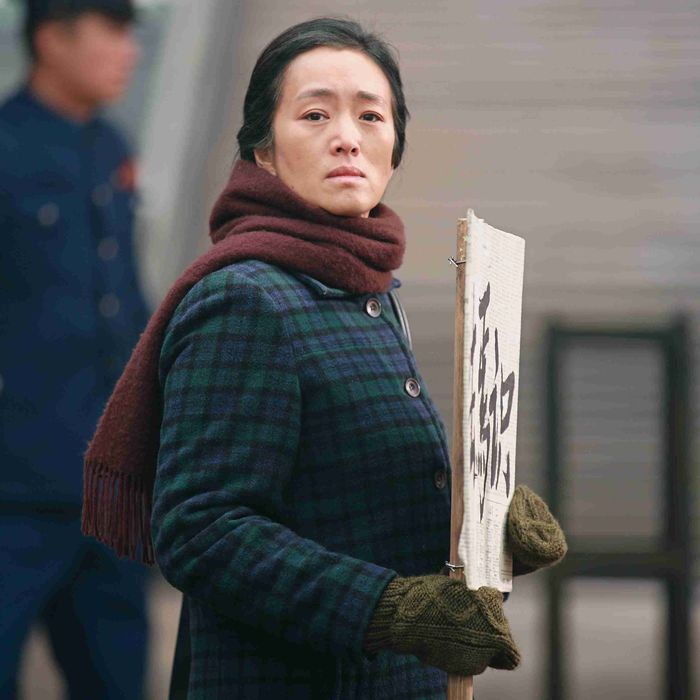Coming Home Is A Moving Reunion Between Zhang Yimou And -9566