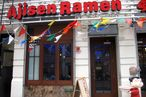 First Look at Ajisen Ramen, Bringing Noodles to NoMad