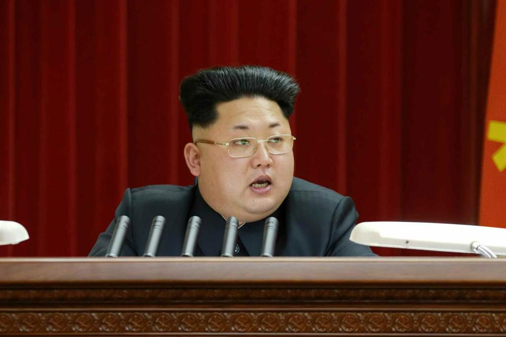 Kim Jong-un Take...J Balvin Download