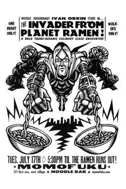 More noodles than Voltron, more dashi than Optimus Prime.
