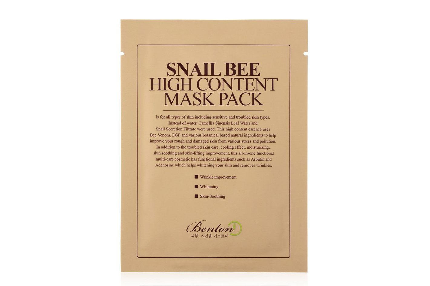 Snail Bee High Content Sheet Mask Pack