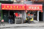He Nan Flavor opened recently in Manhattan's Chinatown.