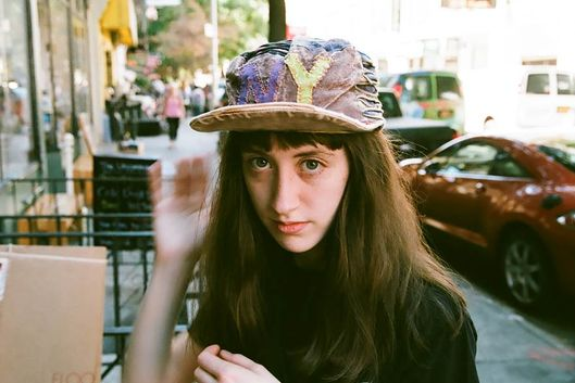 Stream Frankie Cosmos Poppy New Ep Fit Me In Vulture
