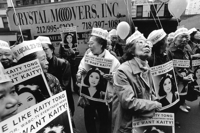 A protest in support of Chinese American news anchor Kaity Tong after her firing from WABC-TV in 1991.
