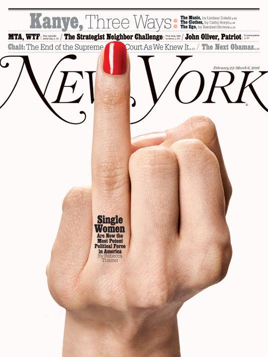 new york magazine dating site
