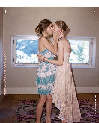 Kissing girls 412 same girls as in kg 411 - 1 part 10
