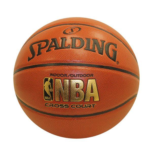 Spalding NBA Cross Court Official Basketball (29.5