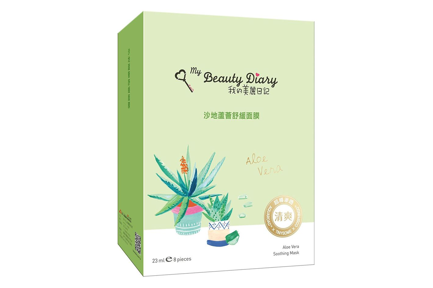 My Beauty Diary Aloe Vera Soothing Mask