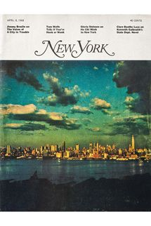 The First Issue of New York Magazine (April 1968)