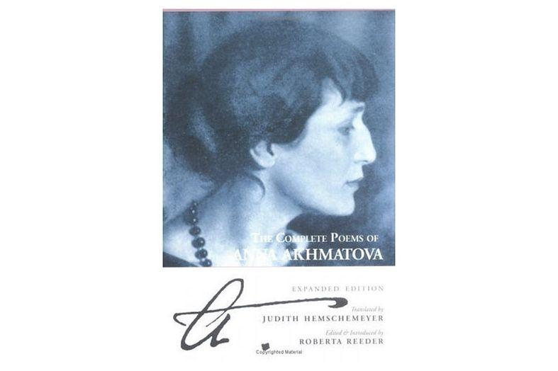 The Complete Poems by Anna Akhmatova