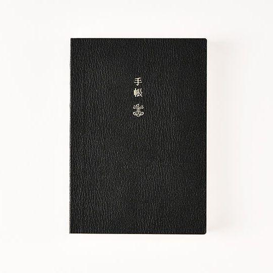 Best Japanese Notebook Hobonichi Techo