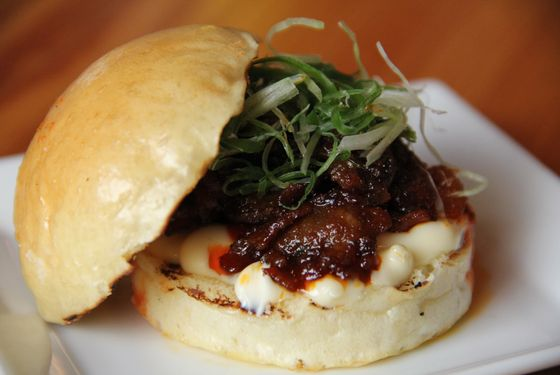 Danji's spicy pork belly slider.