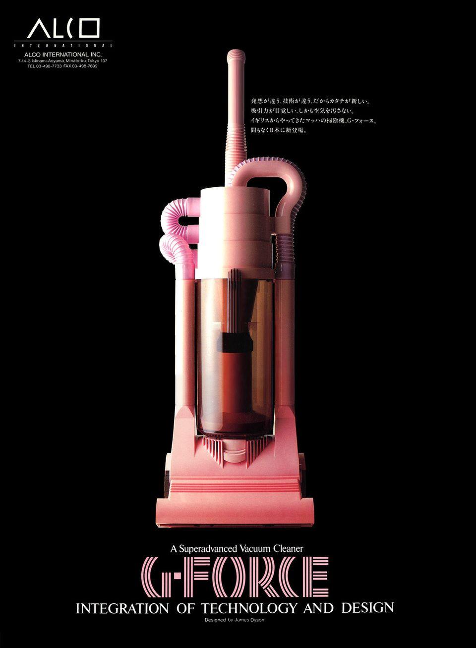 Dyson g force пылесос дайсон 52 инструкция по применению