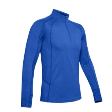 Under Armour UA Swyft 1/4-Zip Shirt