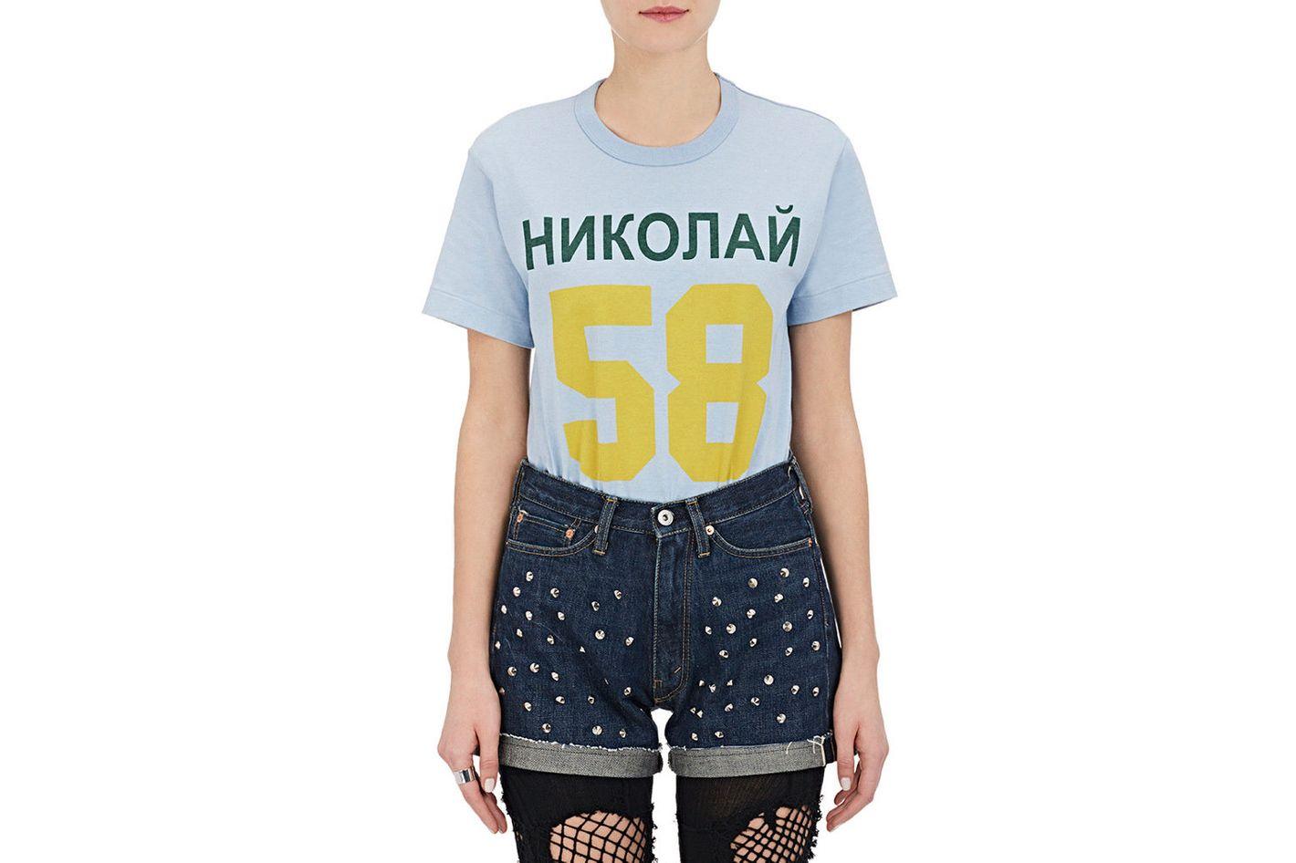 Junya Watanabe Comme des Garçons Graphic Cotton Jersey T-shirt