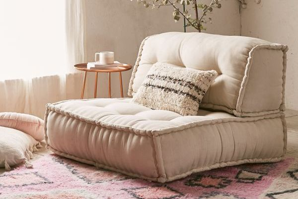 Urban Outfitters Reema Back Cushion