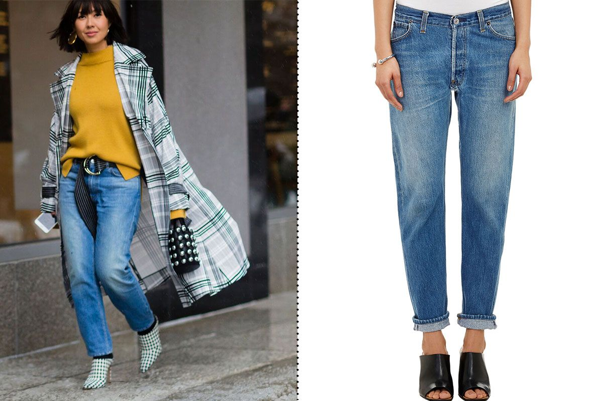 Re/done The Relaxed Straight Jeans