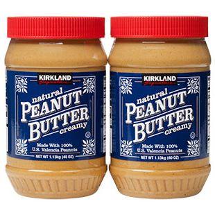 Costco Nut Butter
