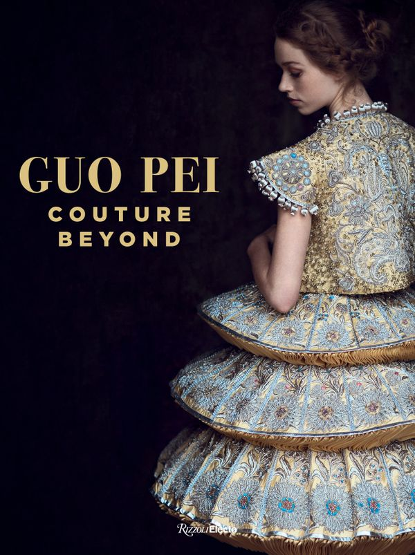 Guo Pei: Couture Beyond by Howl Collective