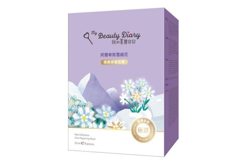 My Beauty Diary Alps Edelweiss Ultra Repairing Mask, 8 Sheets