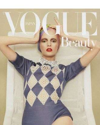 Daria Strokous for <em>Vogue</em> Japan.