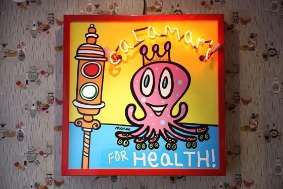 East Village artist Marco created it.