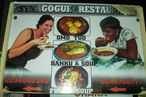 Boston Teacher Unsure How Her Face Ended Up on Ghana Restaurant's Billboard