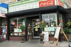 The Legacy of Tom's Restaurant, Brooklyn's Most Endearing Breakfast Spot