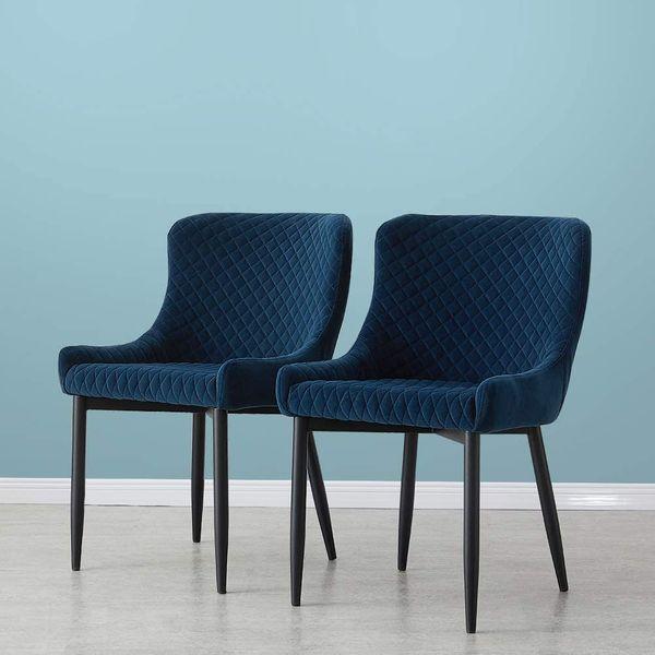 TUKAILAI 2PCS Leisure Modern Upholstery Velvet Dining Chair