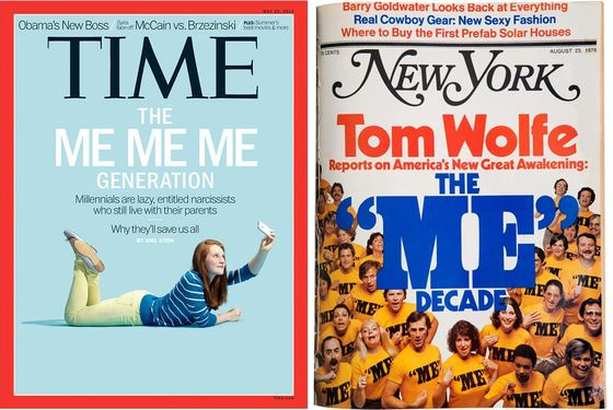 the me me me generation Photoshop, exploitable, cover, photoshop meme, narcissism, magazine cover about time magazine cover: me me me generation refers to the cover on may 9th, 2013, time magazine[1] released the cover for their upcoming issue titled the me me me generation, featuring a photograph of a young.