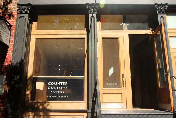 First Look At Counter Culture Coffees New Training Center In Nolita