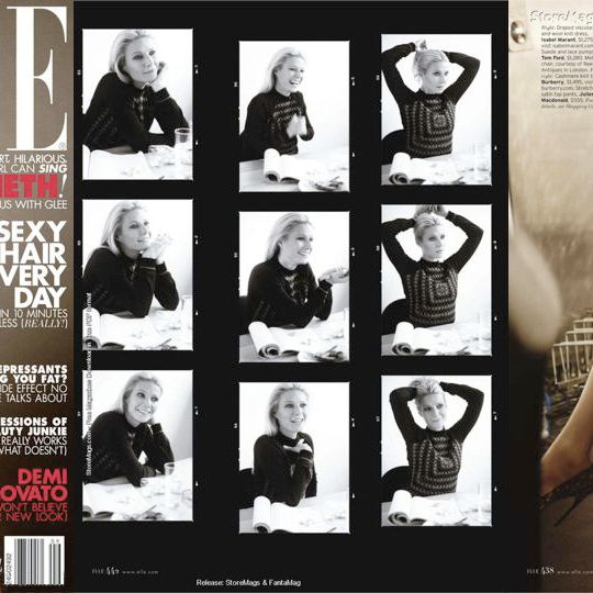 Gwyneth Paltrow's cover and corresponding spread.