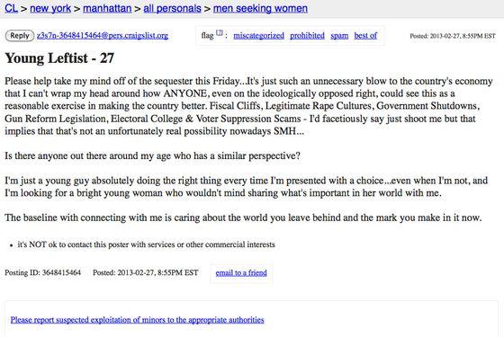craigslist ny men seeking men