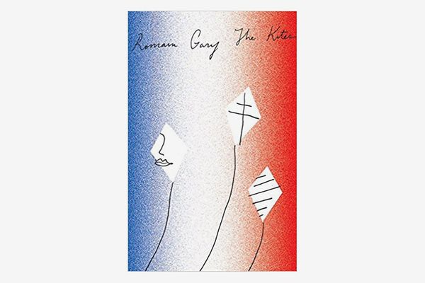 The Kites, by Romain Gary