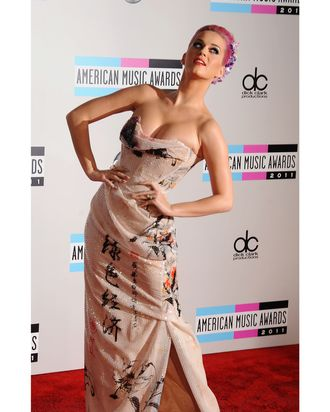 Katy Perry trying to look