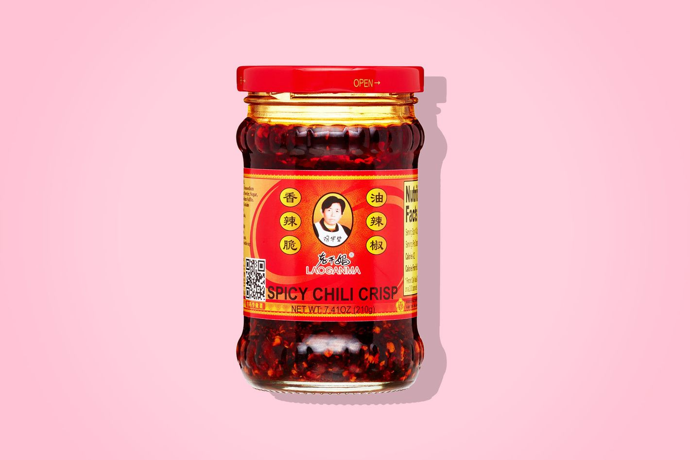 Best Chili Crispy Oil